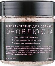 "Маска-пилинг для лица ""Миндаль"" - Touch — фото N2"