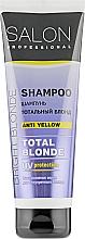 """Духи, Парфюмерия, косметика Шампунь для волос """"Тотальный блонд"""" - Salon Professional Hair Shampoo Anti Yellow Total Blonde"""