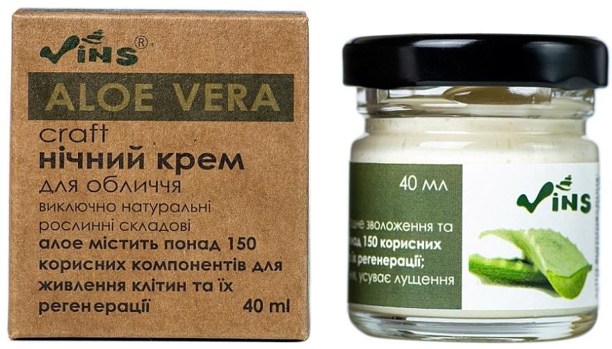 """Ночной крем для лица """"Aloe Vera"""" - Vins"""