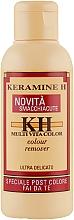 Духи, Парфюмерия, косметика Средство для очищения кожи после окрашивания - Keramine H Colour Remover