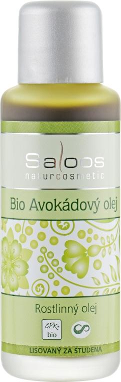 Растительное органическое масло авокадо - Saloos Vegetable Organic Oil