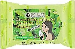 Духи, Парфюмерия, косметика Очищающие салфетки для снятия макияжа с экстрактом зеленого чая - Skinlite Make-up Cleansing Tissues Green Tea