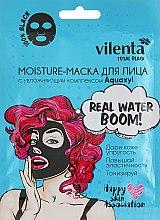 Духи, Парфюмерия, косметика Moisture-маска для лица с увлажняющим комплексом Aquaxyl - Vilenta Total Black Mask