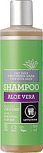 "Духи, Парфюмерия, косметика Шампунь для сухих волос ""Алоэ вера"" - Urtekram Aloe Vera Shampoo Dry Hair"
