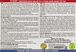 """Бишофит для внутреннего применения """"Магний актив форте"""" - Dr.Bishoffit — фото N3"""