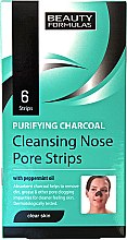 Духи, Парфюмерия, косметика Полоски для глубокого очищения кожи носа - Beauty Formulas Purifying Charcoal Deep Cleansing Nose Pore
