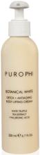 Духи, Парфюмерия, косметика Средство для ухода за телом - Purophi Botanical White Detox + Antiaging Body Lifting Cream