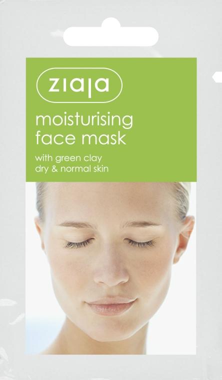 """Маска для лица """"Увлажняющая"""" с зеленой глиной - Ziaja Face Mask"""