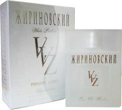 Духи, Парфюмерия, косметика Жириновский Private Label VVZ White Parfum - Парфюмированная вода
