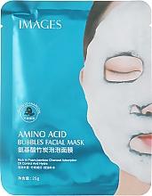 Духи, Парфюмерия, косметика Очищающая тканевая кислородная маска для лица - Images Bubbles Mask Amino Acid