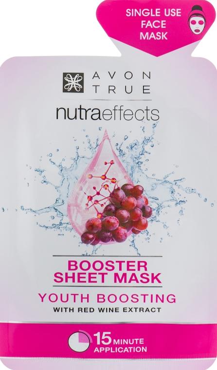 """Тканевая маска для лица """"Активное омоложение"""" - Avon Nutra Effects"""