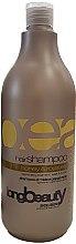 Духи, Парфюмерия, косметика Шампунь с экстрактом меда - Beauty Long Honey & Royal Jelly Shampoo