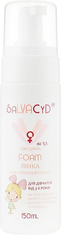 Пенка для интимной гигиены для девочек - Green Pharm Cosmetic Salvacyd Intim Gel