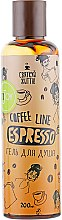"Духи, Парфюмерия, косметика Гель для душа ""Espresso"" - InJoy Coffee Line"