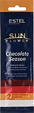 Духи, Парфюмерия, косметика Крем для загара - Estel Professional Sun Flower Chocolate Season