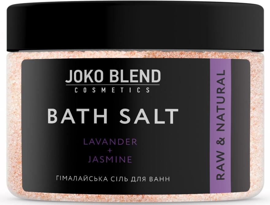 "Гималайская соль для ванн ""Лаванда-Жасмин"" - Joko Blend Bath Salt"