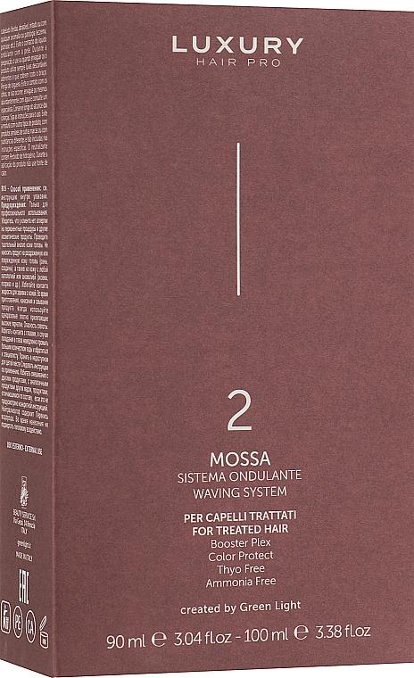 Завивочная композиция №2 - Green Light Mossa Waving System (compos/90ml + neutralizer/100ml)