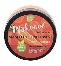 Духи, Парфюмерия, косметика Масло после загара - Vivaco Bio Carrot After Sun Butter