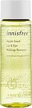 Духи, Парфюмерия, косметика Средство с экстрактом яблока для снятия макияжа с губ и глаз - Innisfree Apple Seed Lip & Eye Makeup Remover