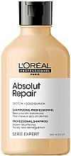 Духи, Парфюмерия, косметика Шампунь для интенсивного восстановления поврежденных волос - L'Oreal Professionnel Serie Expert Absolut Repair Gold Quinoa + Protein Shampoo