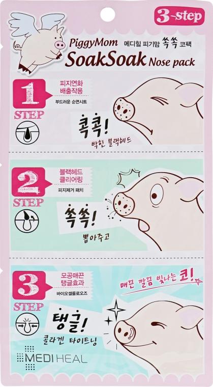 3-шаговая маска для избавления от черных точек - Mediheal PiggyMom SoakSoak Nose-Pack
