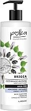 Духи, Парфюмерия, косметика Кондиционер для волос «Береза» - Polka Birch Tree Conditioner