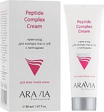 Духи, Парфюмерия, косметика Крем-уход для контура глаз и губ с пептидами - Aravia Professional Peptide Complex Cream