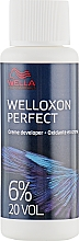 Парфумерія, косметика Оксидант - Wella Professionals Welloxon Perfect 6%