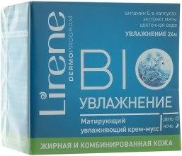 Духи, Парфюмерия, косметика Матирующий увлажняющий крем-мусс - Lirene Bi Cream