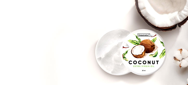 Кокосовое масло, 20 мл в подарок, при покупке продукции Botanioteka на сумму от 300 грн