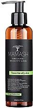 Духи, Парфюмерия, косметика Тоник для жирной и комбинированной кожи лица - Mamash Organic Toner Skincare Oily Skin