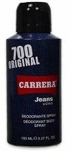 Духи, Парфюмерия, косметика Carrera 700 Original - Дезодорант
