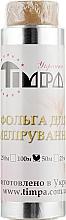 Духи, Парфюмерия, косметика Фольга алюминиевая для окрашивания 0,12х50м, 14мкм - Timpa Украина