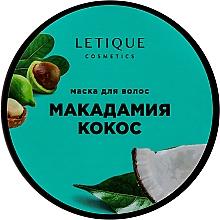 """Духи, Парфюмерия, косметика Маска для волос """"Макадамия кокос"""" - Letique Cosmetics Mack"""