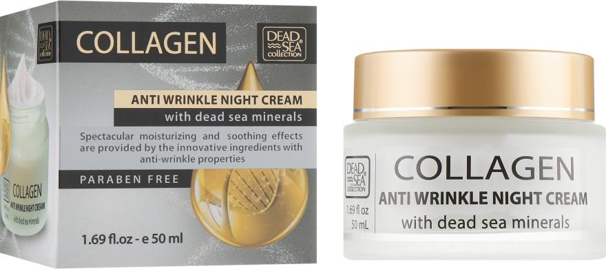 Крем для лица - Dead Sea Collection Collagen Anti-Wrinkle Night Cream