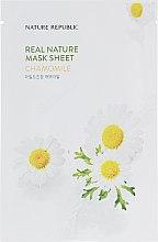 Духи, Парфюмерия, косметика Тканевая маска для лица с экстрактом ромашки - Nature Republic Real Nature Mask Sheet Chamomile