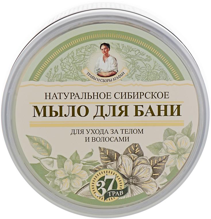 """Натуральное сибирское мыло для бани """"Черное мыло для бани"""" - Рецепты бабушки Агафьи"""