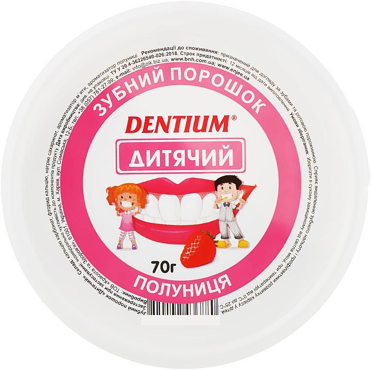 Зубной порошок детский - Красота и здоровье