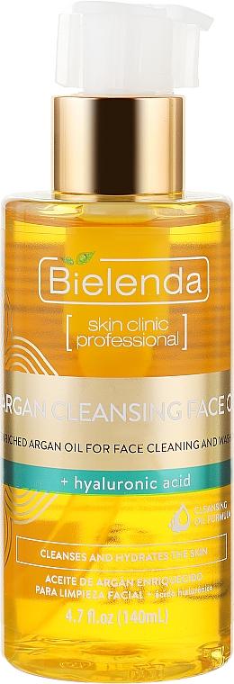 Очищающее аргановое масло для лица с гиалуроновой кислотой - Bielenda Skin Clinic Professional