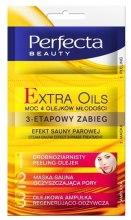 Духи, Парфюмерия, косметика 3-этапное средство для лица с эффектом паровой сауны - Perfecta Beauty Extra Oils