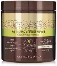 Духи, Парфюмерия, косметика Питательная увлажняющая маска - Macadamia Professional Nourishing Moisture Masque