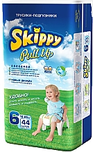 "Духи, Парфюмерия, косметика Трусики-подгузники ""Pull Up 6"" (16-25 кг, 44 шт) - Skippy"