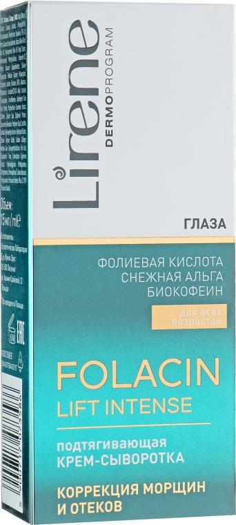 Крем от морщин для глаз - Lirene Folacyna Lift Intense Cream