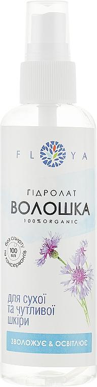 "Гидролат ""Василек"" - Floya"