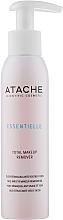 Духи, Парфюмерия, косметика Масло для снятия макияжа - Atache Essentielle Total Make-Up Remover Oil