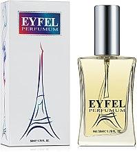 Духи, Парфюмерия, косметика Eyfel Perfume Dark Temptation E-64 - Парфюмированная вода