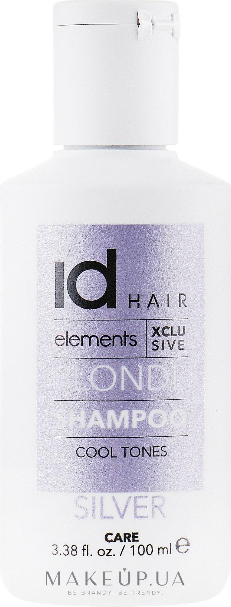 Шампунь для освітленого і блондованого волосся - idHair Elements XCLS Blonde Silver Shampoo — фото 100ml