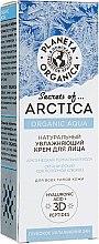 """Духи, Парфюмерия, косметика Крем для лица на """"Арктической термальной воде"""" - Planeta Organica"""