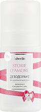 Духи, Парфюмерия, косметика Дезодорант для чувствительной кожи - Faberlic d'Amore Deodorant