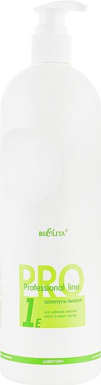 Шампунь-пилинг - Bielita Professional Peeling Shampoo